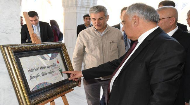 ADYÜ'de Mevlid-i Nebevi Sergisi Açıldı