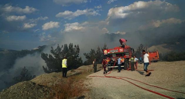 Gölbaşı'nda Ormanlık Alanda Çıkan Yangında 3 Kişi Dumandan Etkilendi